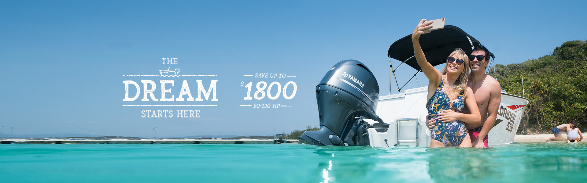 Yamaha Discount Outboard Prices